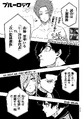 Chapter 095