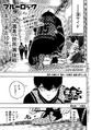 Chapter 090