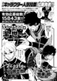 First Popularity Poll Page 1