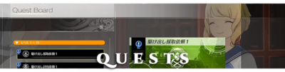 QuestsMainPage.png