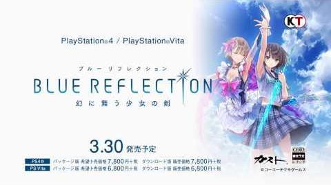 『BLUE REFLECTION 幻に舞う少女の剣』 プロモーションムービー 第2弾