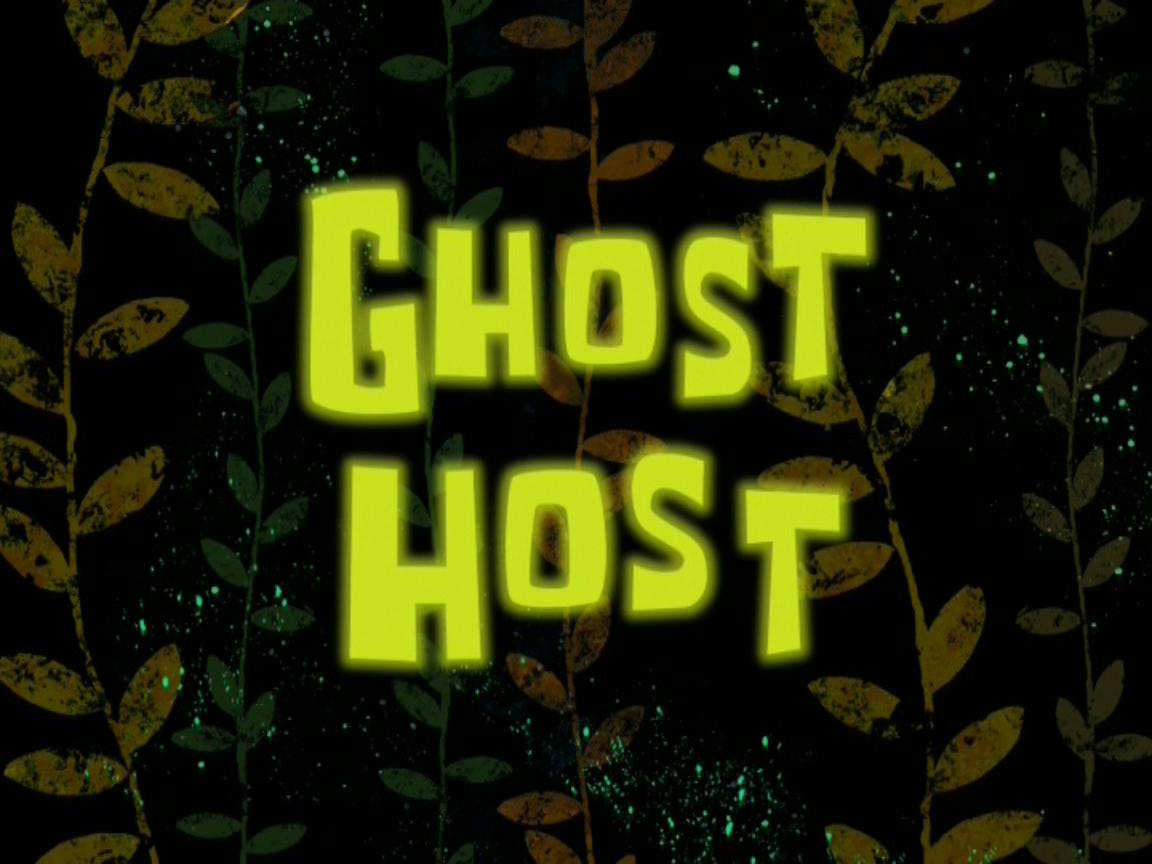 El Huésped Fantasma