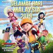 Happy Malaysia Day 2019!