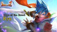 Dragons of War 6 Ryu