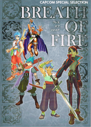 Capcom Special Selection- Breath of Fire Artbook Front