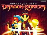 Breath of Fire V: Dragon Quarter