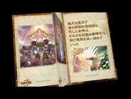 """Dragons of War"" ストーリー紹介映像"