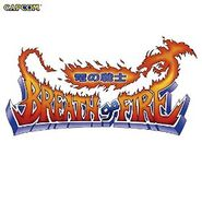 Breath of Fire Sound Collection
