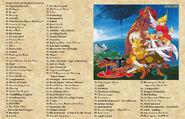 Tracklist (Breath of Fire III)