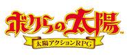 Japanese Boktai Logo