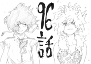 Chapter 96 Sketch