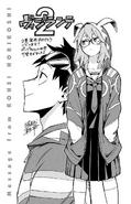 Volume 2 (Vigilantes) Message from Kohei Horikoshi