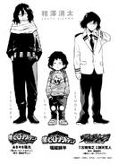 Shota Aizawa Stages