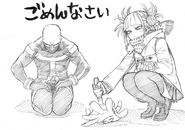 Chapter 233 Sketch