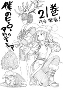 Volume 21 Sketch