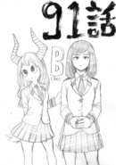 Chapter 91 Sketch