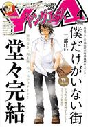 Young Ace Cover Satoru