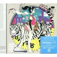 Rere-cd-dvd-limited-edition-451315.3