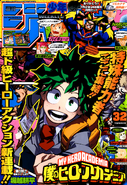 Weekly Shonen Jump - Issue 32 2014