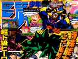 Shūkan Shōnen Jump