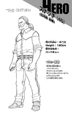 Volume 18 Sajin Higawara Profile.png