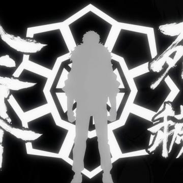 """Shie Hassaikai My Hero Academia Wiki Fandom Zobacz wybrane przez nas produkty dla hasła """"shie hassaikai: shie hassaikai my hero academia wiki"""