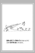 Volume 23 Katsuki Bakugo