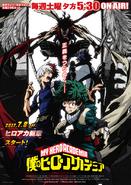 Season 2 Poster 4