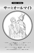 Volume 12 (Vigilantes) Column Sir Nighteye and All Might