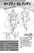 Volume 3 (Vigilantes) Christopher Skyline Profile