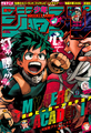 Weekly Jump Issue 9 Cover