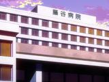 Fujiya Hospital