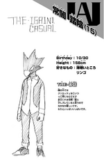 Fumikage Volume 3 Profile.png