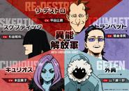 Meta Liberation Army Anime Teaser