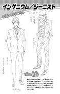 Volume 3 (Vigilantes) Tensei Ida and Tsunagu Hakamada Profile
