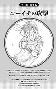 Volume 13 (Vigilantes) Column Koichi Haimawari