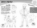 Volume 8 (Vigilantes) Oboro Shirakumo Profile