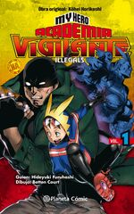 Volumen 1 Vigilantes Planeta.jpg