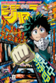 Weekly Shonen Jump Issue 17 2016