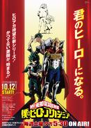 Temporada 4 Poster 2