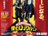 My Hero Academia (anime)