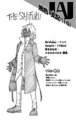 Volume 21 Shihai Kuroiro Profile.png