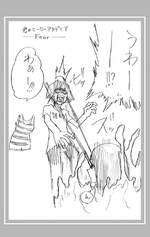 Volume 9 Kyoka Jiro Test of Courage.png