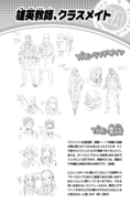 Volume 8 (Vigilantes) Teachers and Class 2-A Profile