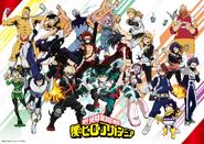 Season 5 Group Poster