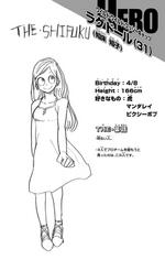 Volume 9 Tomoko Shiretoko Profile.png