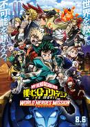 World Heroes' Mission Key Visual 2