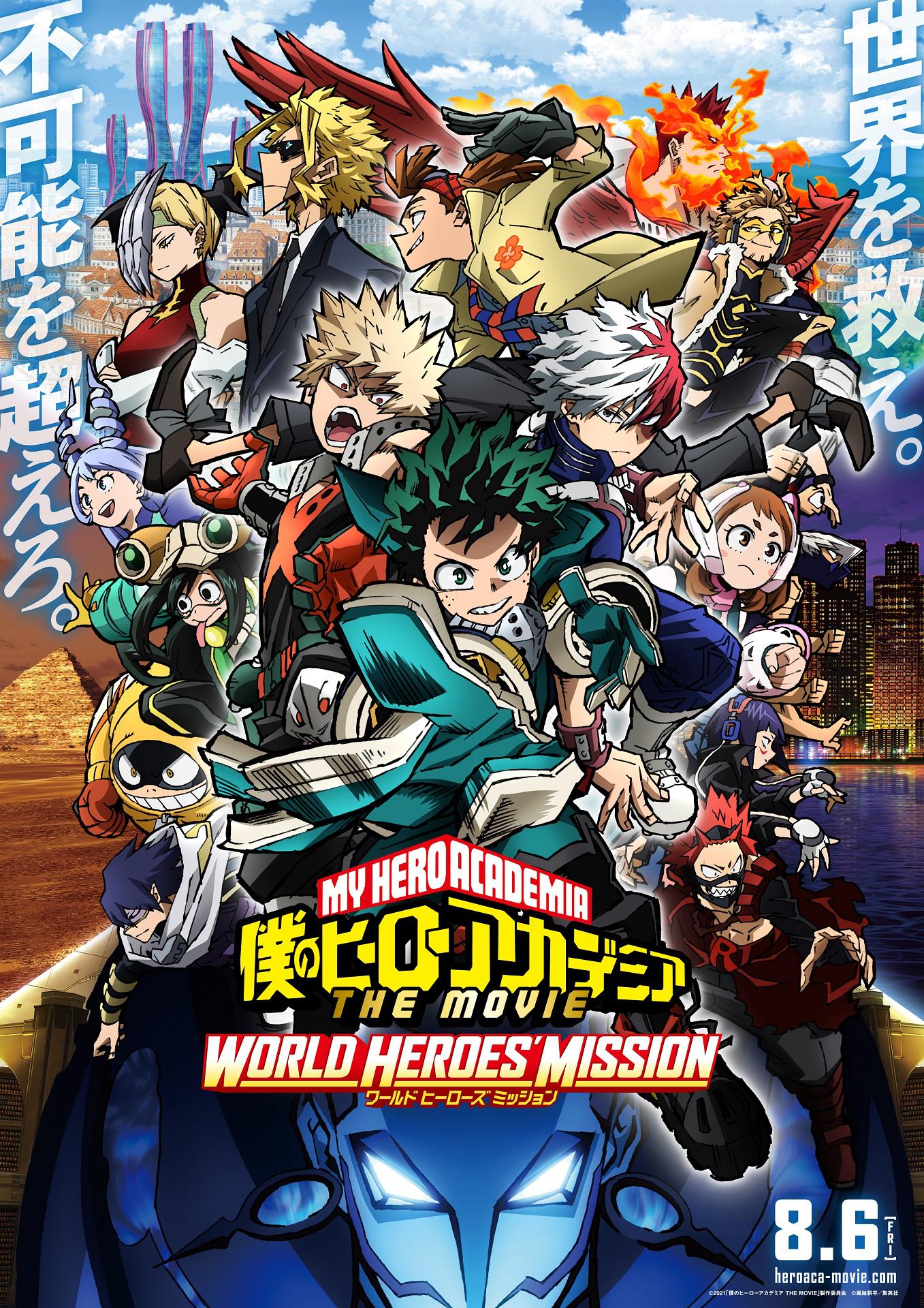 My Hero Academia World Heroes' Mission   My Hero Academia Wiki ...