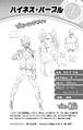 Volume 8 (Vigilantes) His Purple Highness Profile