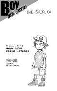 Volume 8 Kota Izumi Profile
